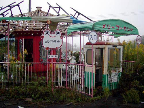 Abandoned amusement park takakanonuma greenland hobara abandoned amusement park takakanonuma greenland hobara fukushima prefecture japan dystopia pinterest abandoned amusement parks amusement parks sciox Choice Image