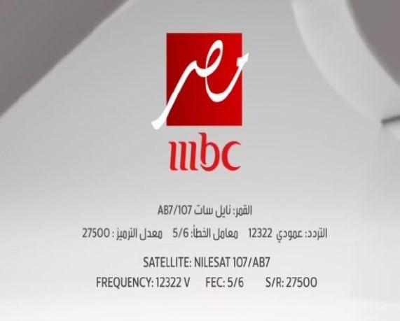 تردد قناة ام بي سي مصر Blog Posts Blog Satellites