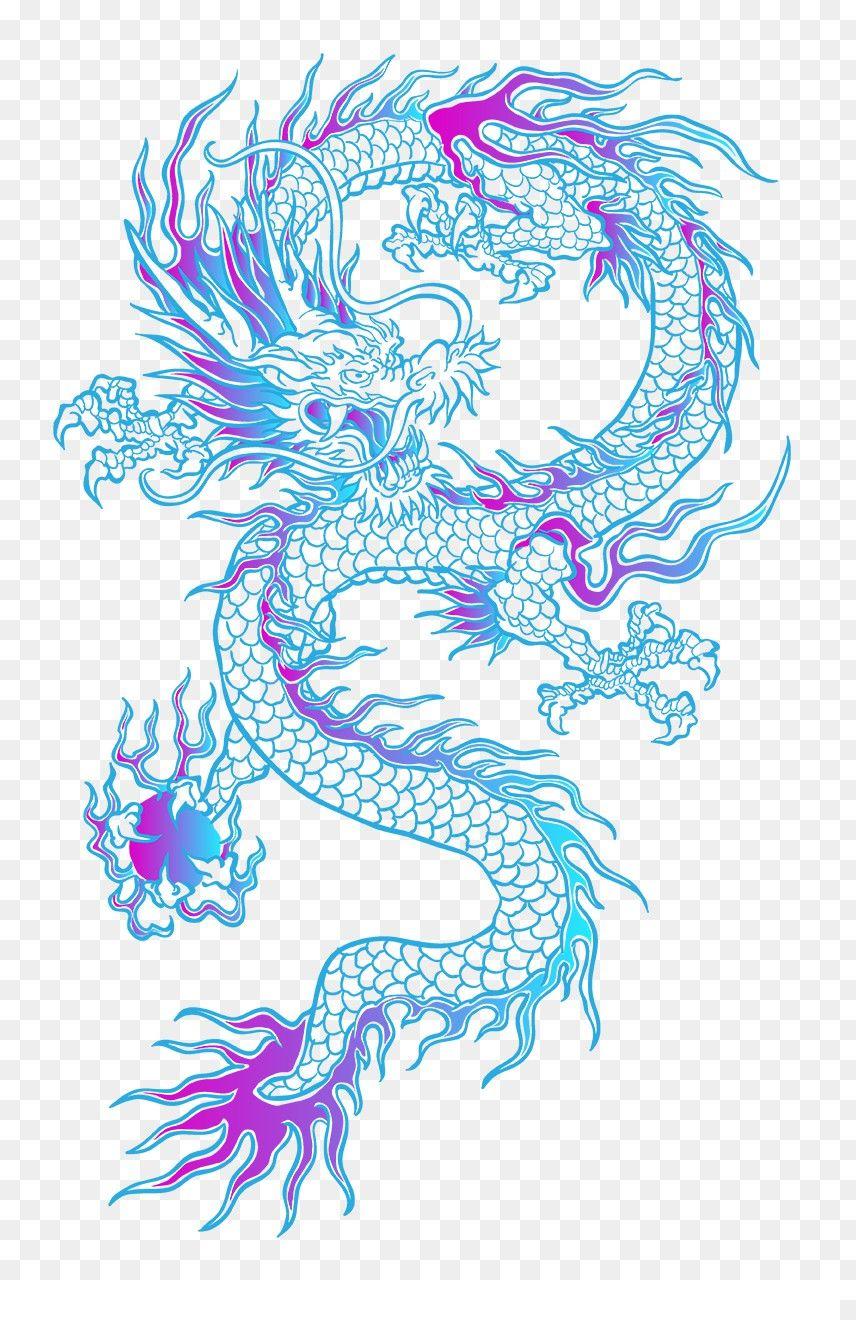 Free Download Dragon Png Image Iccpic Iccpic Com Dragon China Dragon Fire Dragon