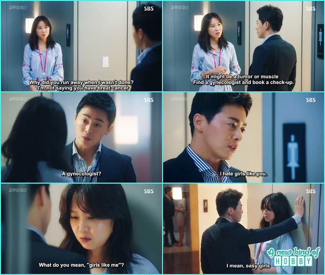 hew shin told na ri i don't like easy girls like you - Jealousy Incarnate…