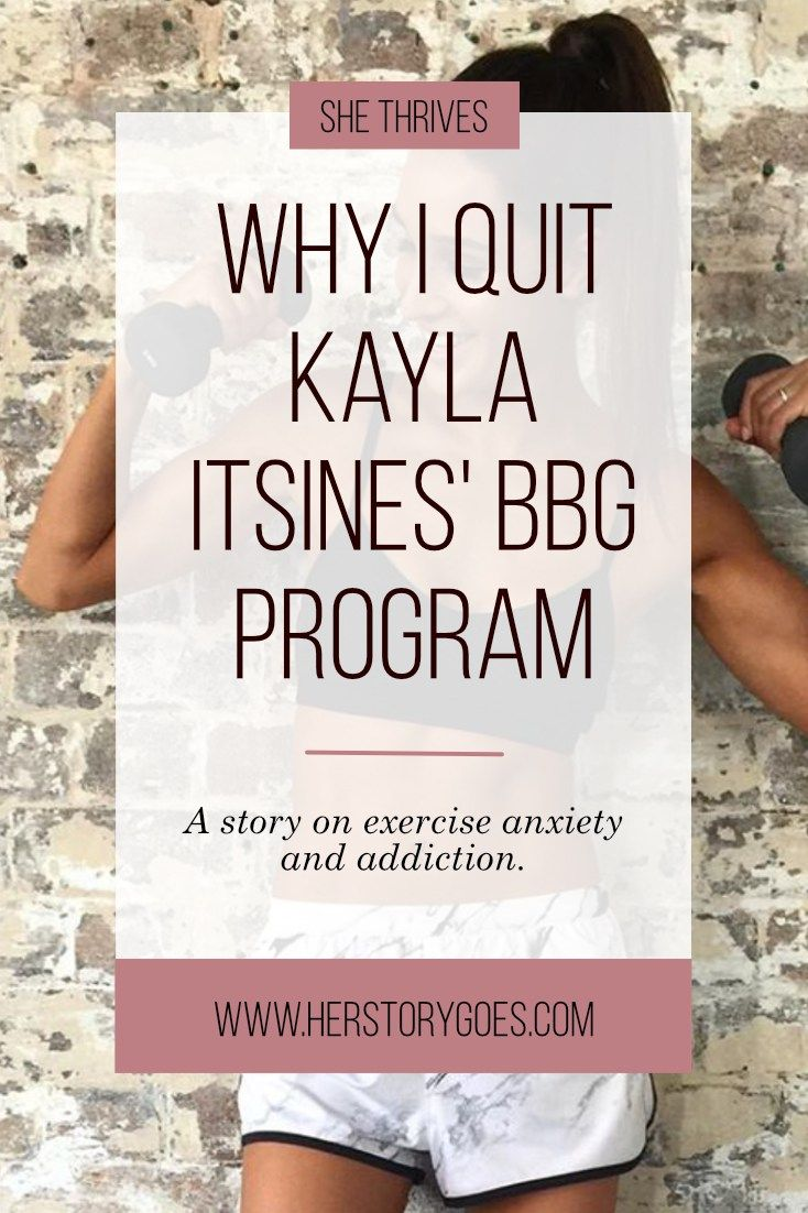 Why I Cancelled My Subscription To Kayla Itsines Fitness App