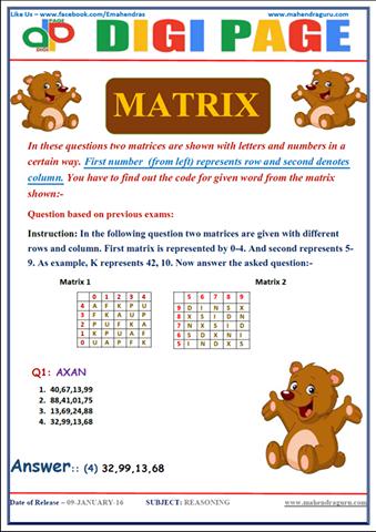 Digi Page(DP) 09-January-2017 Reasoning Matrix