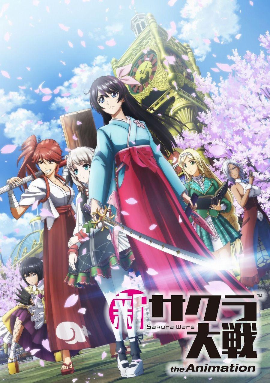 shin sakura taisen the animation s offre un trailer et visuel サクラ大戦 かわいい アニメの女の子 アニメ