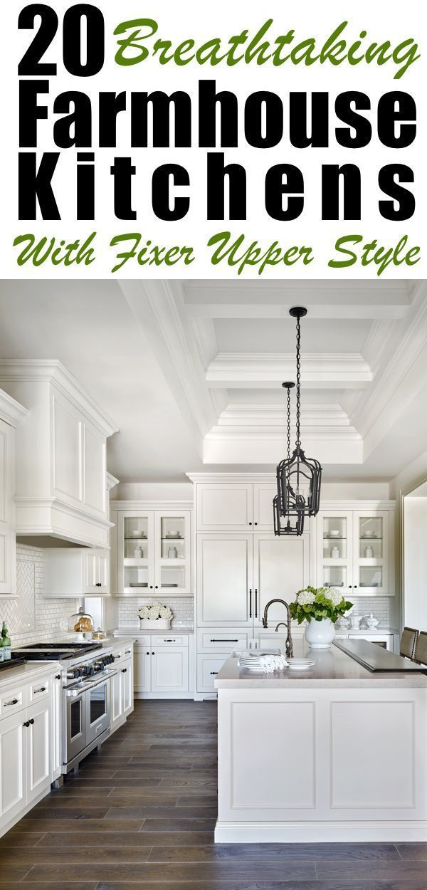 Pin By Whitney Pruett On For The Home Pinterest Kitchen Design