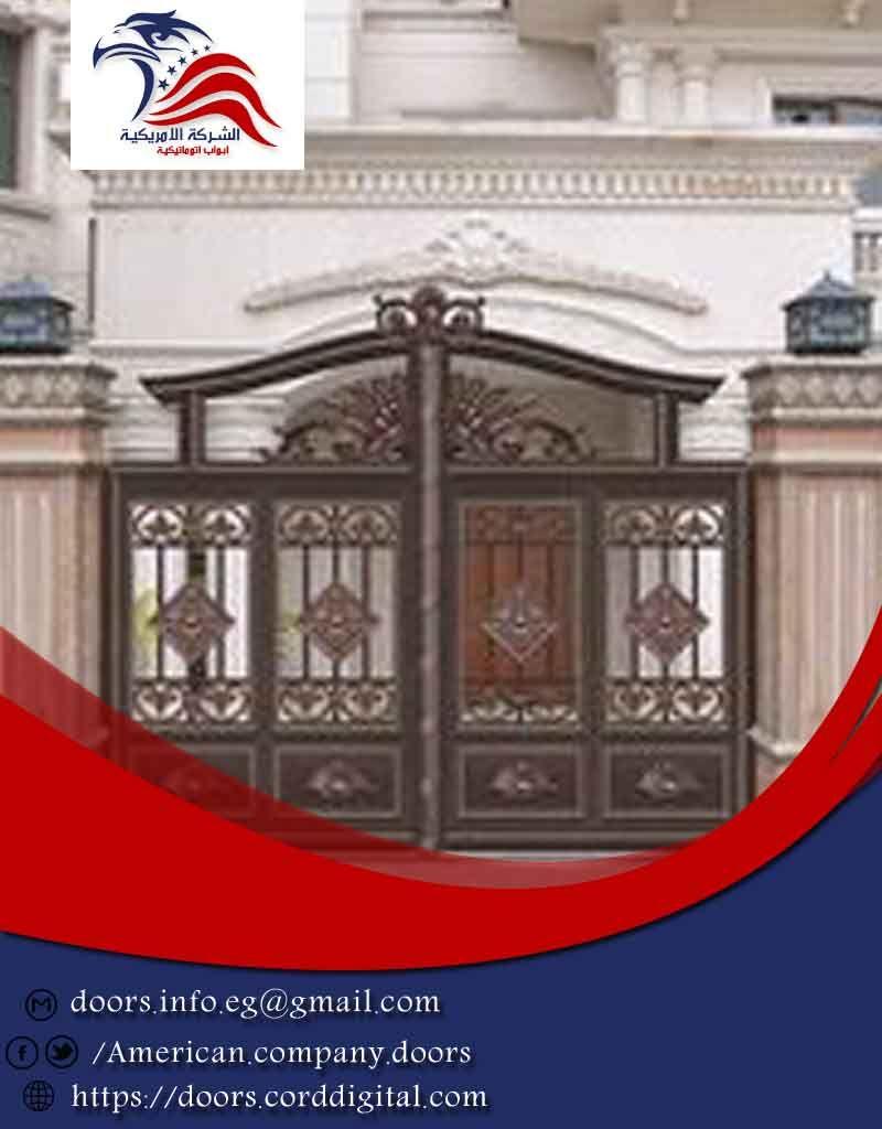 احدث بوابات حديد للمنازل Home Decor Decor Valance Curtains