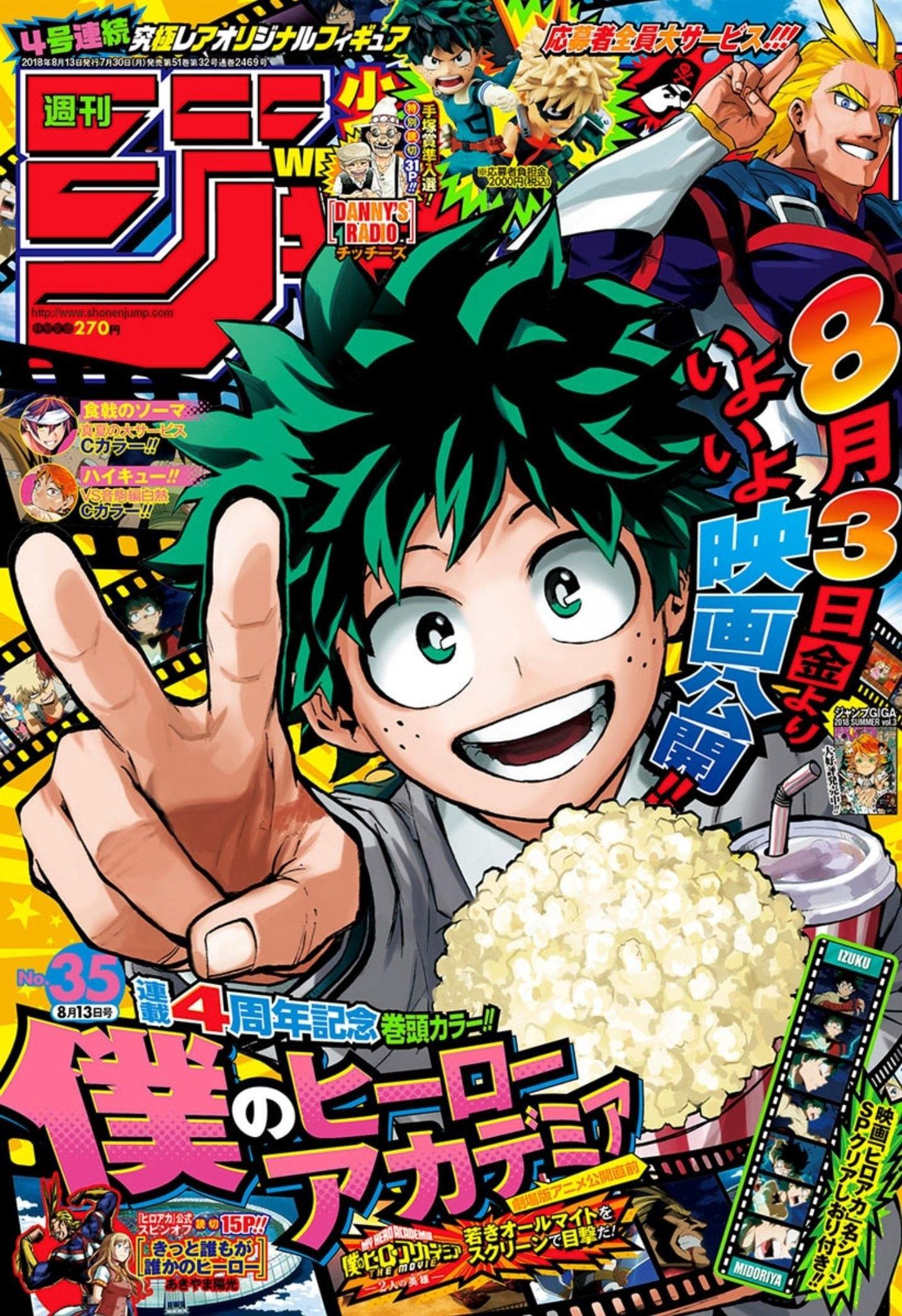 Shonen Jump Issue 35 Cover My Hero Academia My Hero Academia