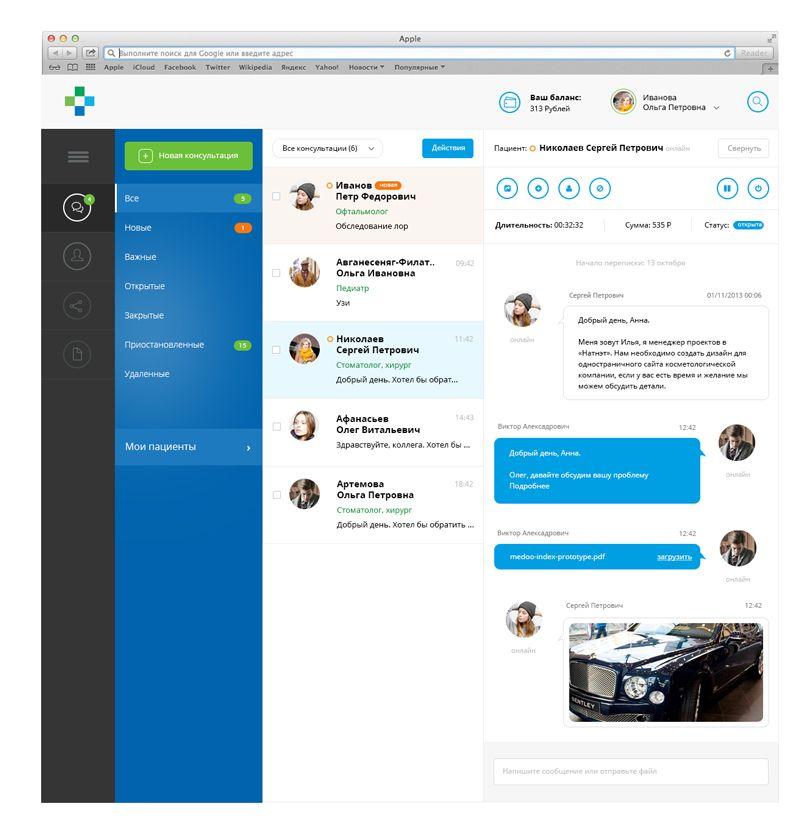 Doctor Chat by Ann Tereschenko | Chat Best web design ...