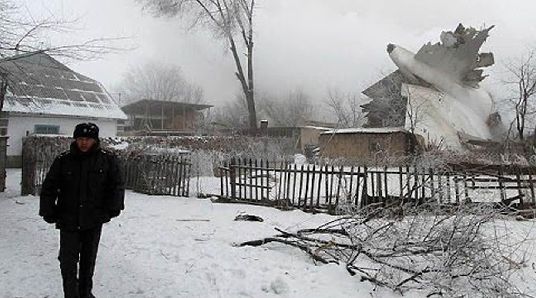 Kyrgyzstan Dozens killed in TK6491 cargo plane crash