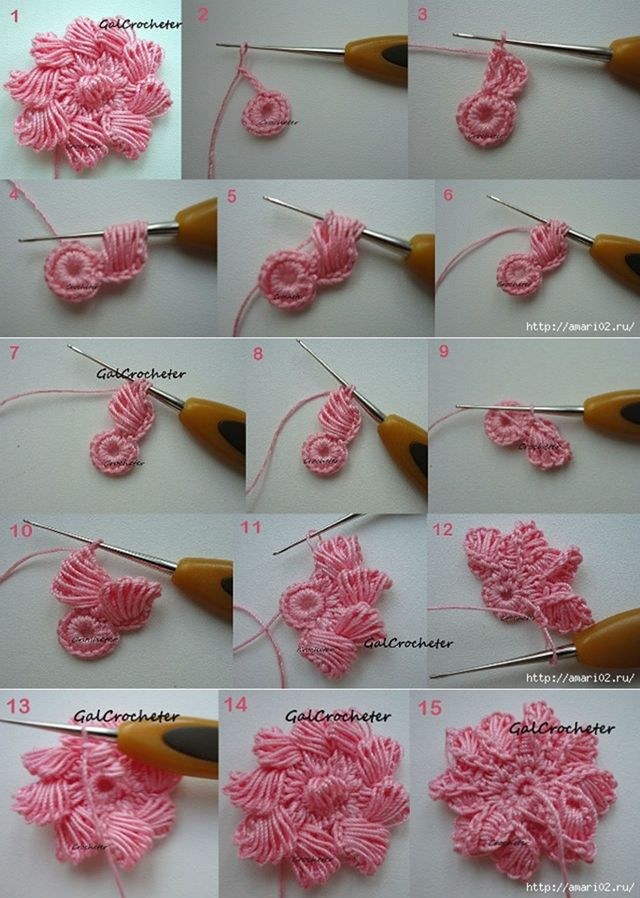 Diy basic crochet 3d spiral with 8 petal flower trims - Fiore collegare i punti ...