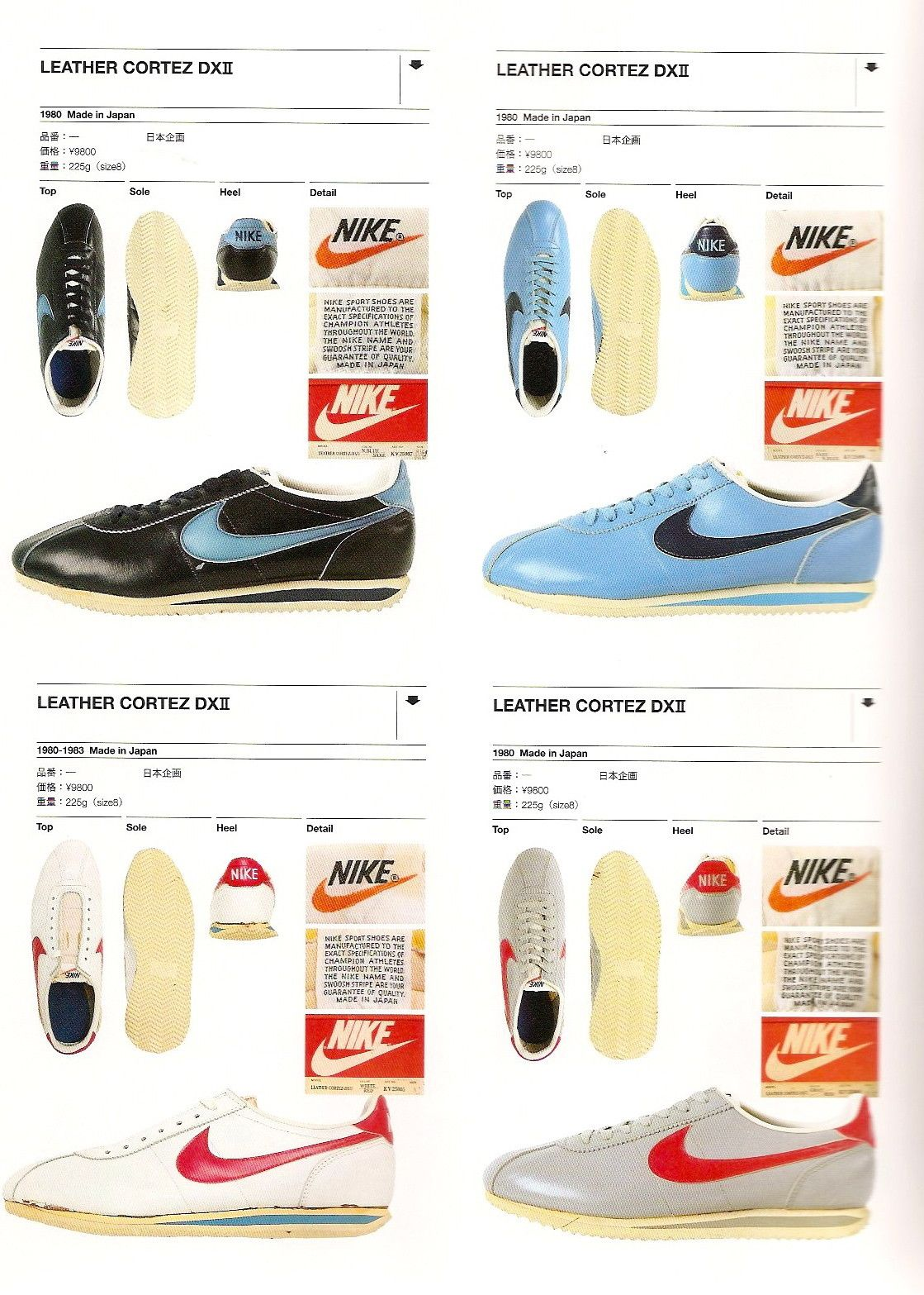 2bd327a0e0f6 Nike Leather Cortez DXII 1980   Running   Vintage Nike - Arkamix   Nike