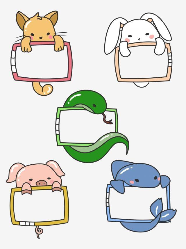 귀여운 동물 만화 테두리 설정 그림 아름다운 만화 동물무료 다운로드를위한 Png 및 Psd 파일 In 2020 Cartoon Animals Art Drawings For Kids Digital Sticker