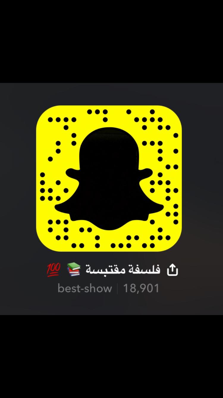 كلمات ايجابية سناب صور ايجابيه كلمات تفاؤل Snapchat Screenshot Snapchat Screenshots