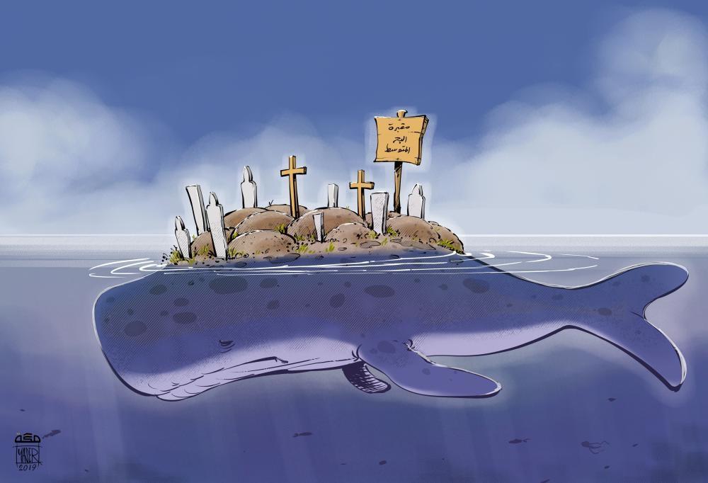 كاريكاتير الرأي كارتون رسام صحيفة مكة Movie Posters Poster Movies