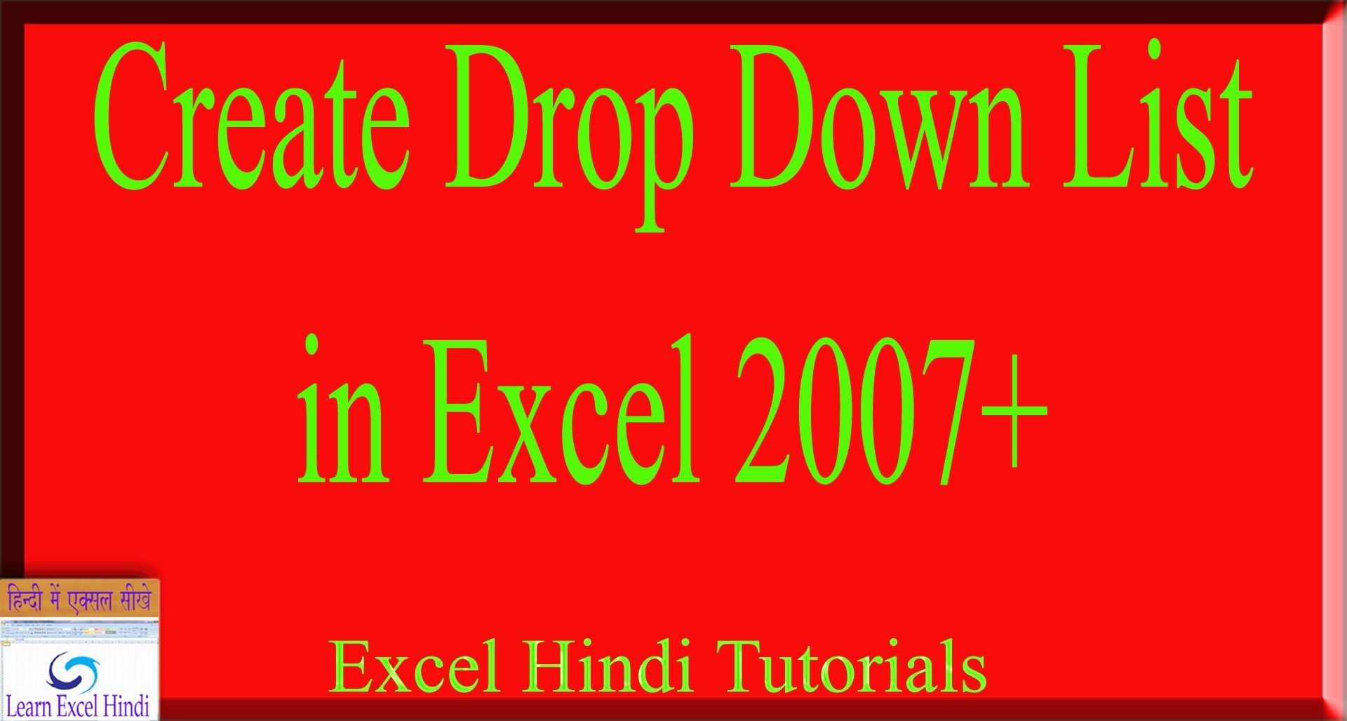 Pin by Ajay Sharma on Learn Excel in Hindi Hindi