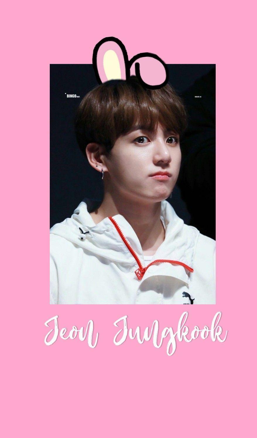 Jungkook Cooky Jungkook Cute Jungkook Jeon Jungkook