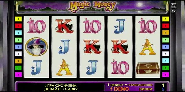 поиграть казино онлайн