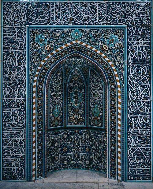 Middle Eastern Patterns The Ancient Geometric Designs Of The Gorgeous Middle Eastern Patterns