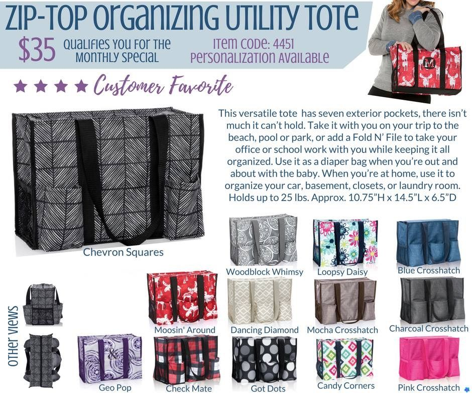 Thirty One Gifts Fall 17 Zip Top Organizing Utility Tote Thirty