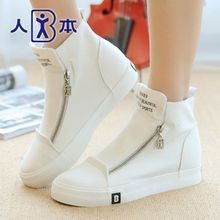 Renben - High Cut Zip Sneakers
