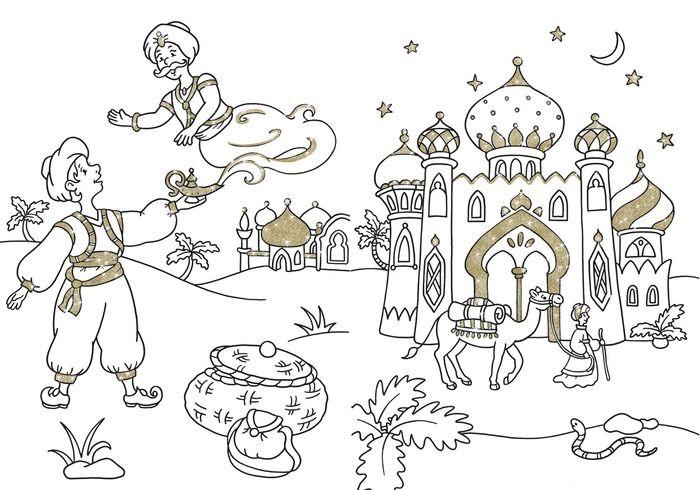 Orientalische Stadt Malvorlage