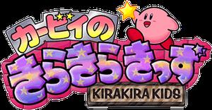 Browse Art Game Logo Design Japan Logo Game Logo