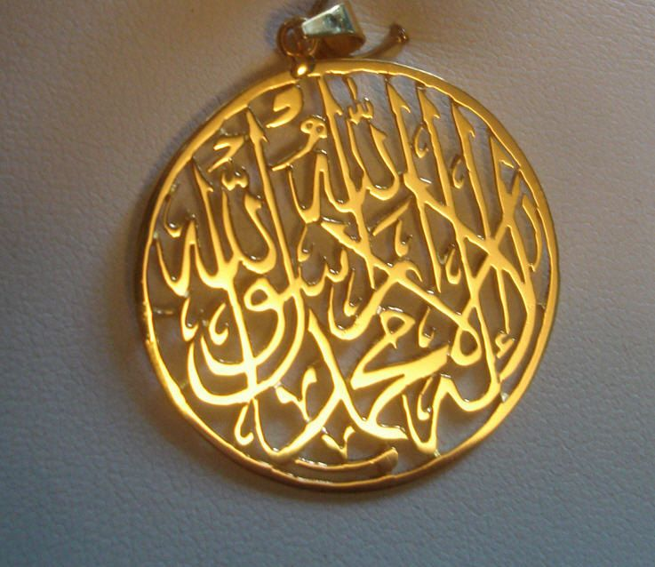 Shahadah Arabic Islamic Pendant By Zahras On Etsy Info