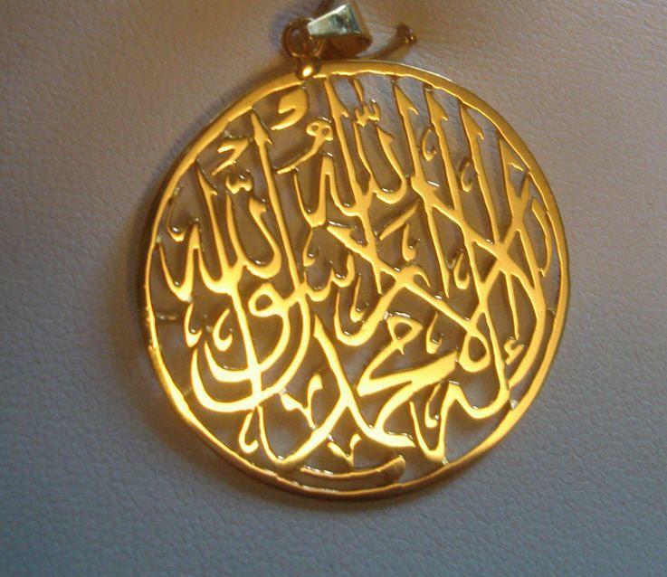 Shahadah Arabic Islamic Pendant By Zahras On Etsy Info