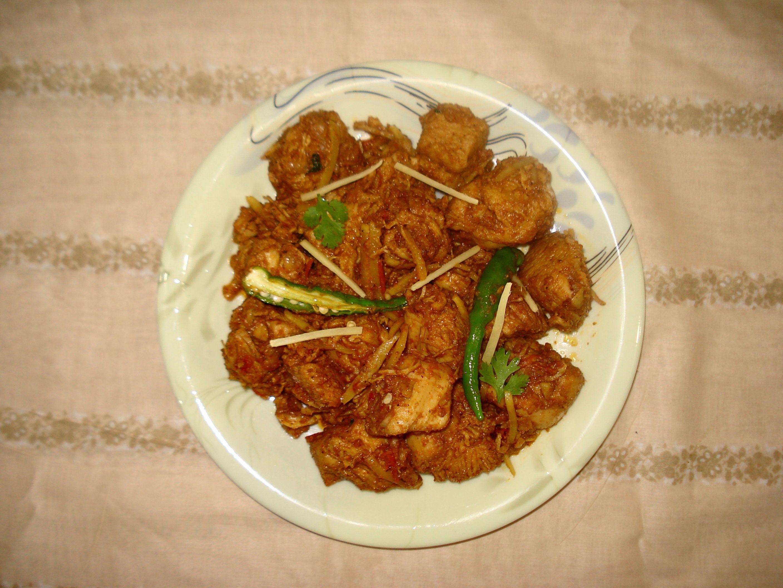 Cuisine of karachi chicken ginger halal food recipes cuisine of karachi chicken ginger pakistani recipesdesi foodginger forumfinder Image collections