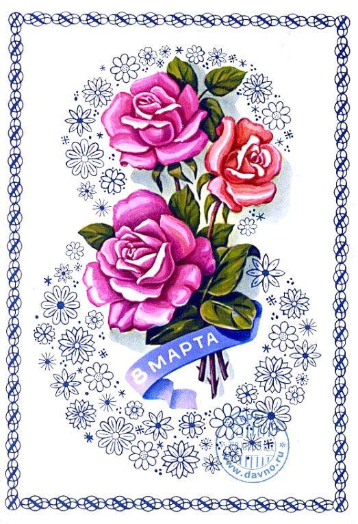 Розы - лучшие фотографии и картинки с розами 73