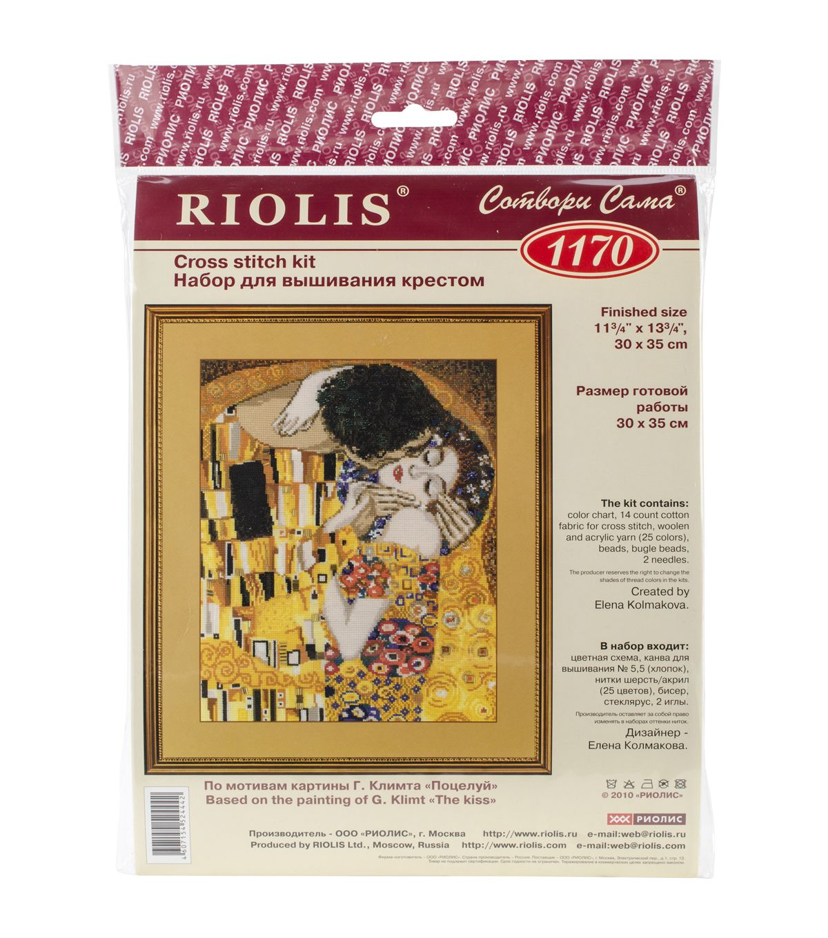 """14 Count RIOLIS Counted Cross Stitch Kit 11.75/""""X13.75/""""-Motherly Love//G.Klimt/'s"""