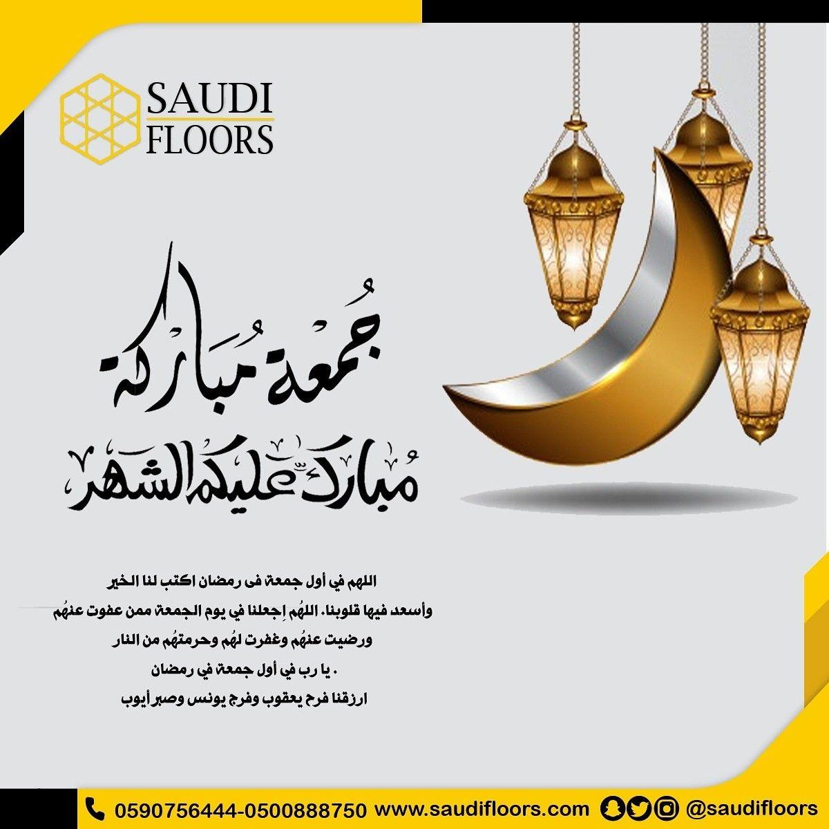 رمضان كريم Movie Posters Movies
