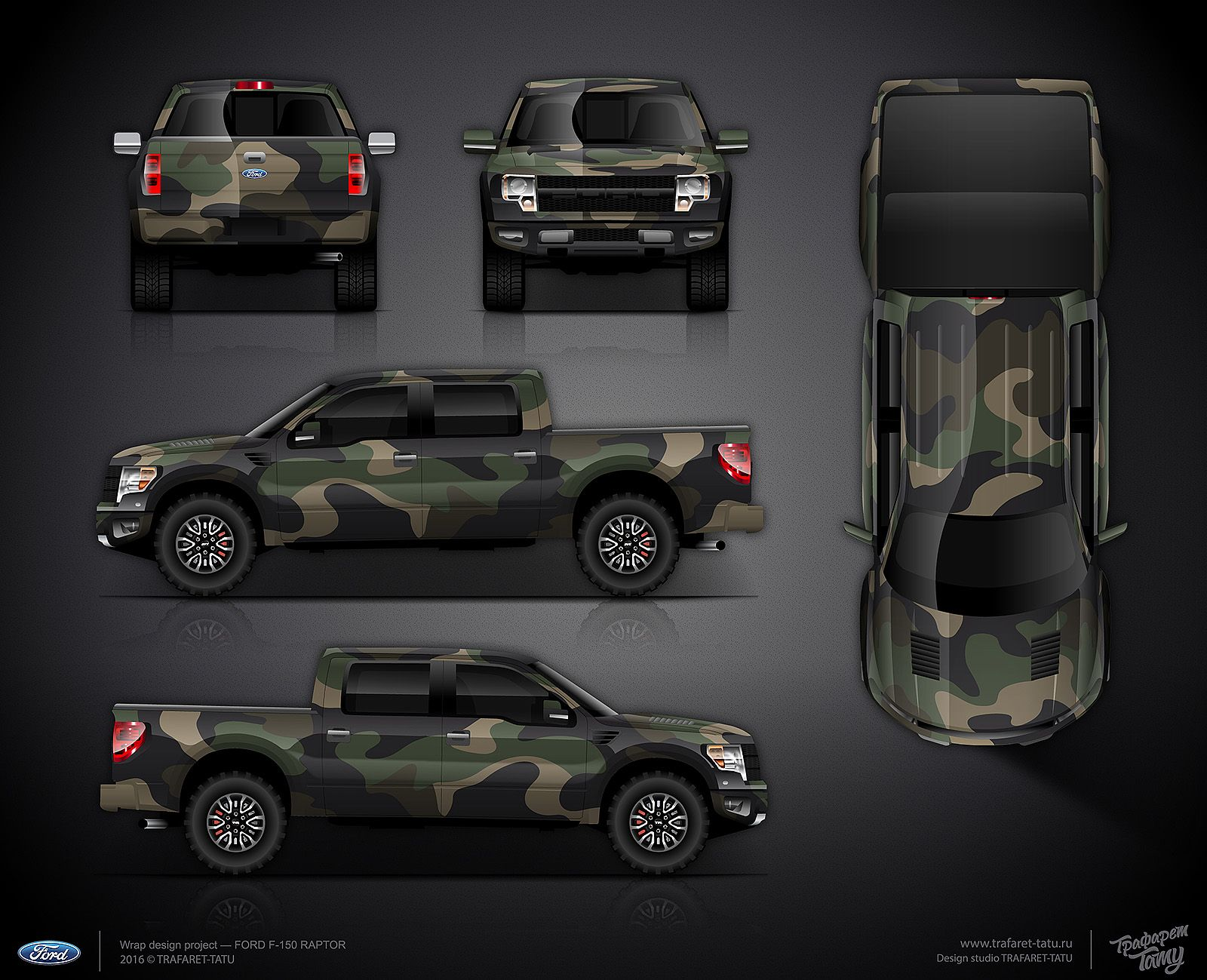 Approved Camouflage Design For Ford F 150 Raptor With Images