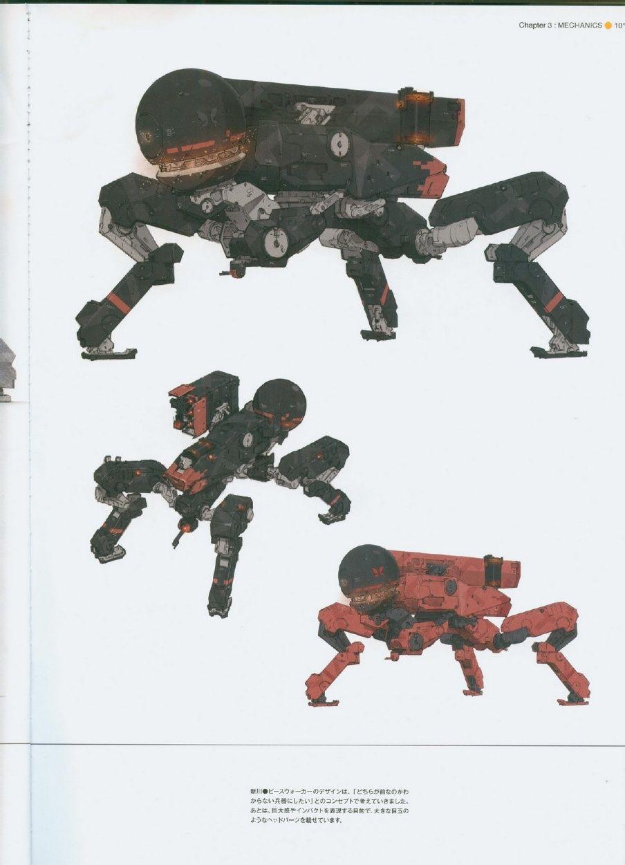 Metal Gear Solid Peace Walker Official Artwork Robot Concept Art Metal Gear Mech