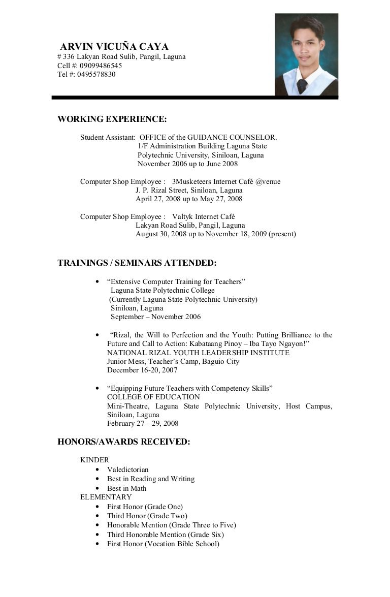 resume sample format for students
