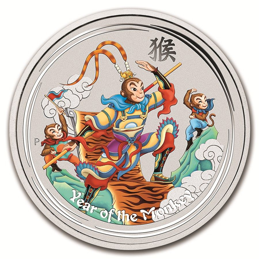 2016 1 oz Australia Monkey King Colorized .999 Silver Coin