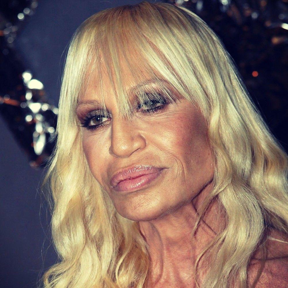 ugliest female celebrities