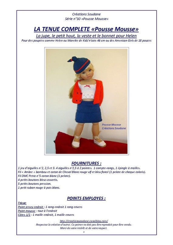 30. English and French INSTANT DOWNLOAD PDF knitting Pattern Kid\'z\'n ...