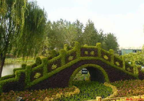 bellosjardineschinos10jpg 500353 TopiaryMosaicultures