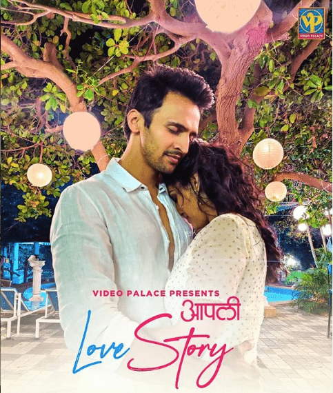 आपल लव हस ट र Aapli Love Story Lyrics Hrishikesh Ranade Kirti Killedar 2020 In 2020 Story Lyrics Love Story Song Lyrics Love Story