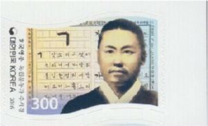 Ju Si-gyeong (1876∼1914)