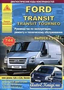 ford transit transit tourneo 2006 rh pinterest com Interior Ford Tourneo Connect Ford Tourneo Custom