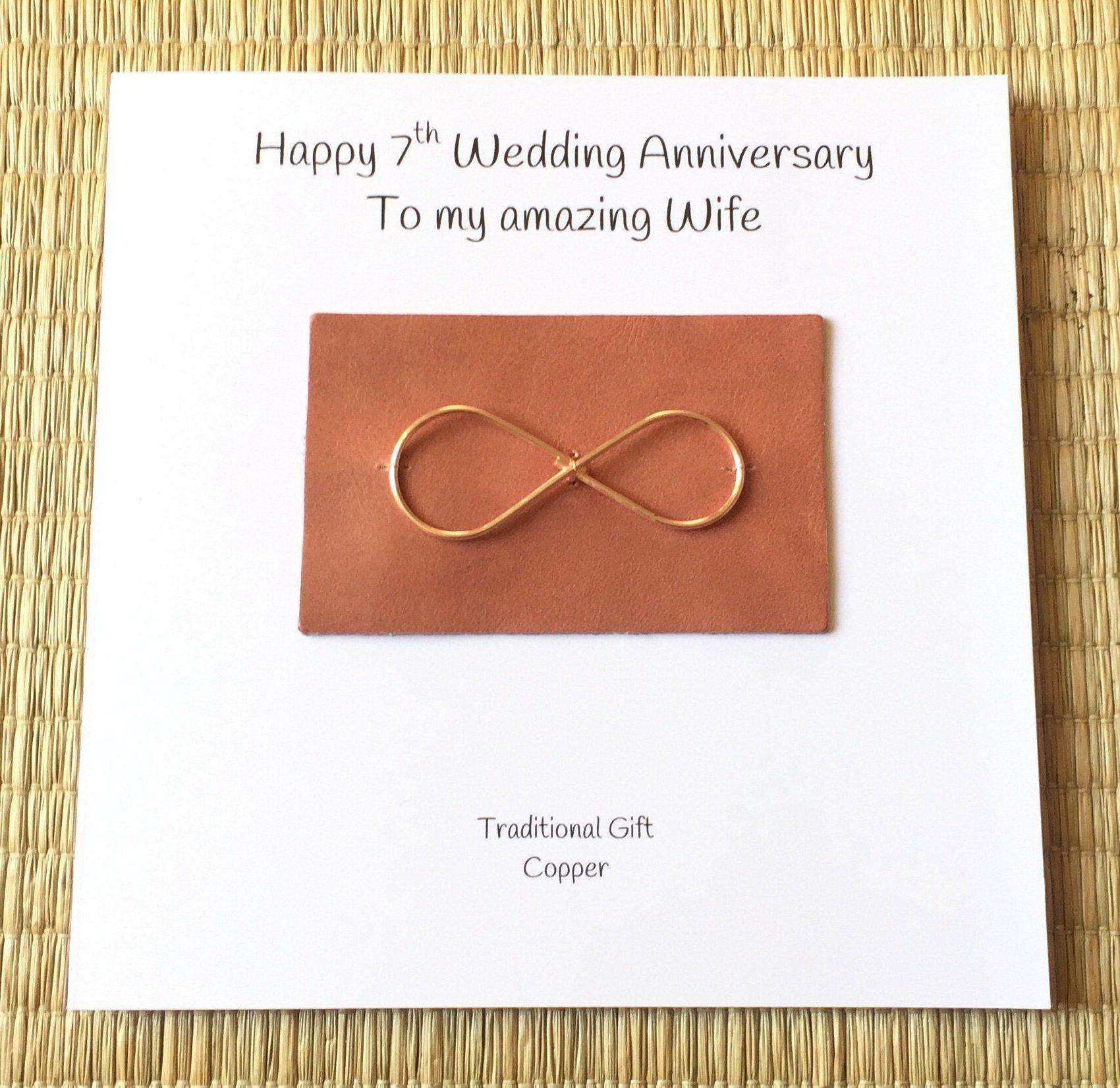 7th Wedding Anniversary Card Copper Anniversary Infinity
