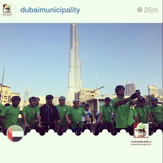 2/3/14 PHOTO dubaimunicipality Start of Dubai Tour