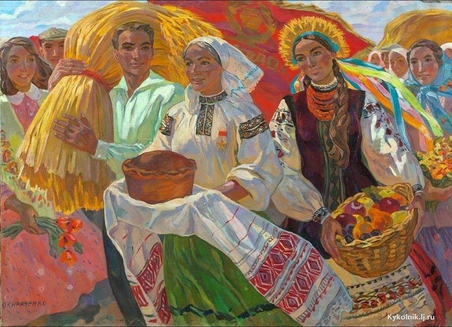 Картинки по запросу кириченко елена степановна художник
