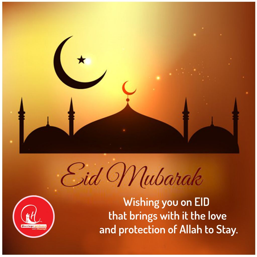 Successfully Write Your Name In Image Eid Greetings T