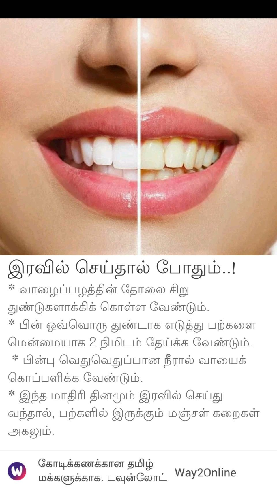 Pin By Velmurugan Velmurugan On Health Tips Health And Beauty