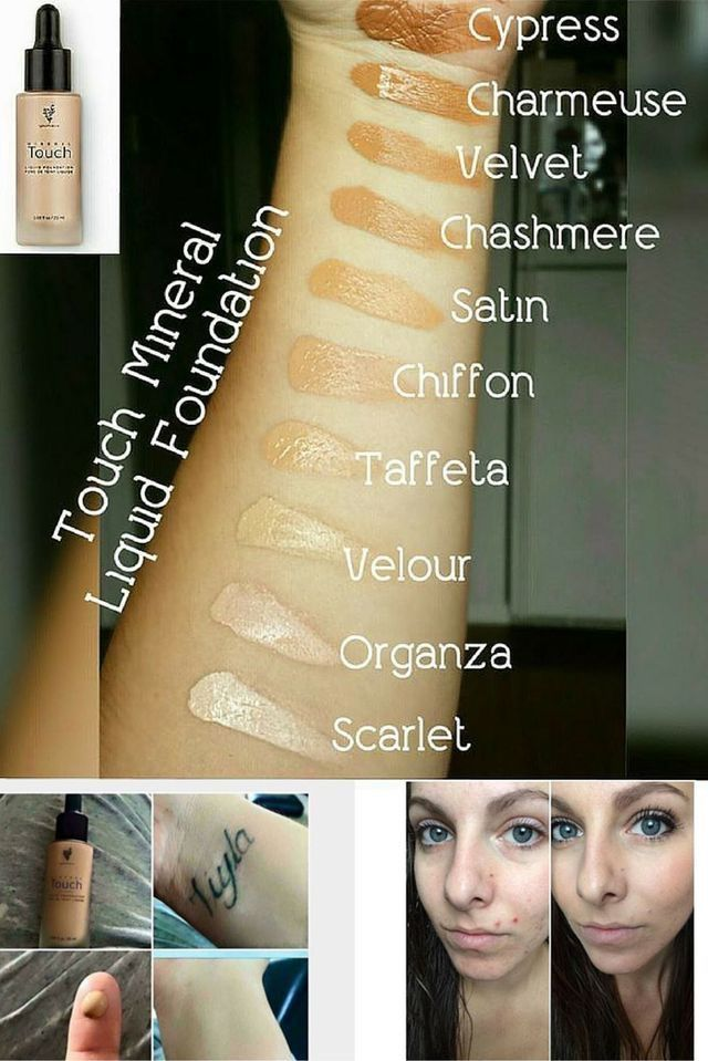Pin By Pages Partylite On Younquie Fall 2016 Younique Touch