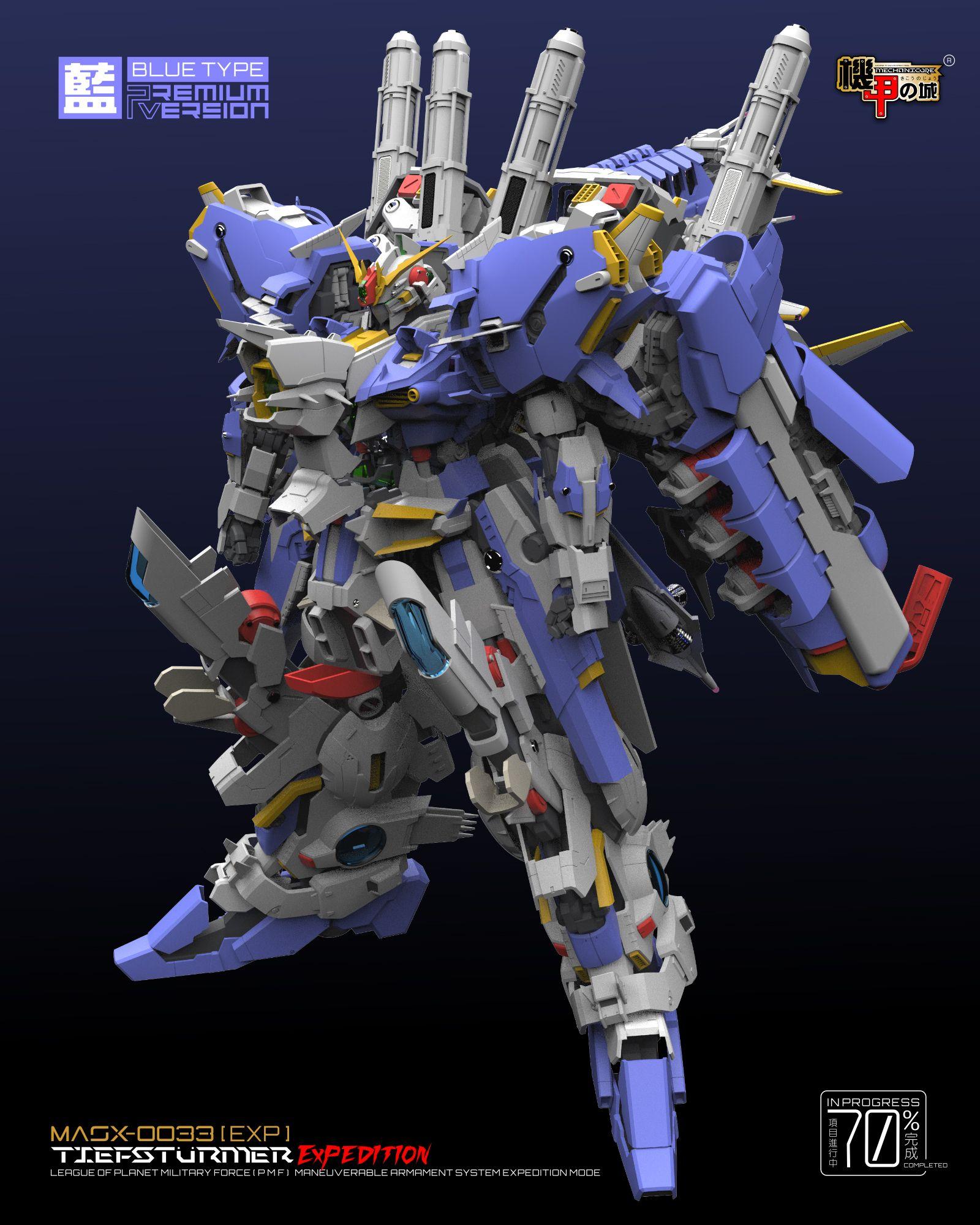 1 72 Mas 0033 Msa 0011 Ext Ex Sガンダム プラモデル Mechani Core 機甲の城 Inask Info ゞ S ガンダム ガンダム プラモデル ガンダム
