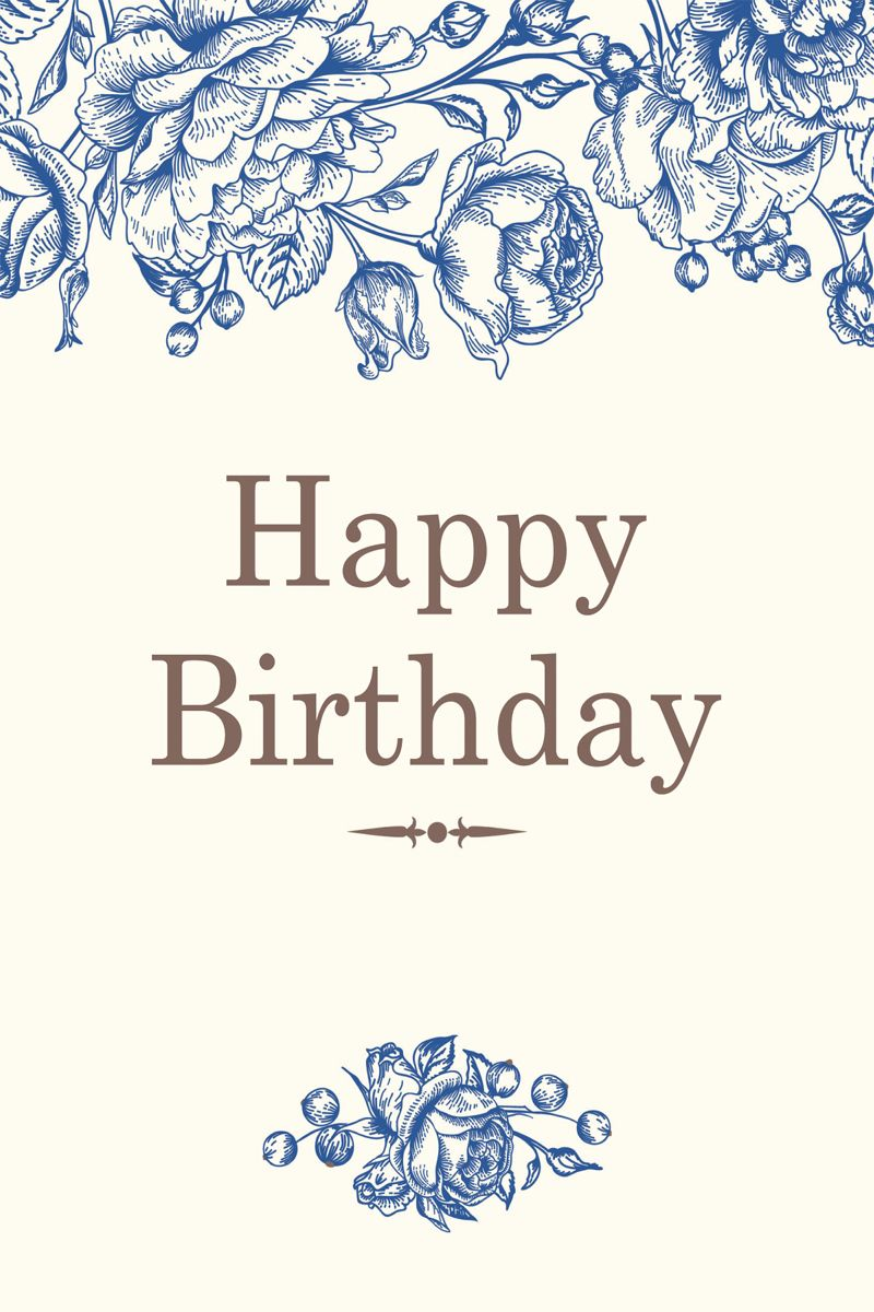 Want To Send Your Happy Birthday Wishes To A Friend Or Family Happy Birthday Wishes For A Family Member