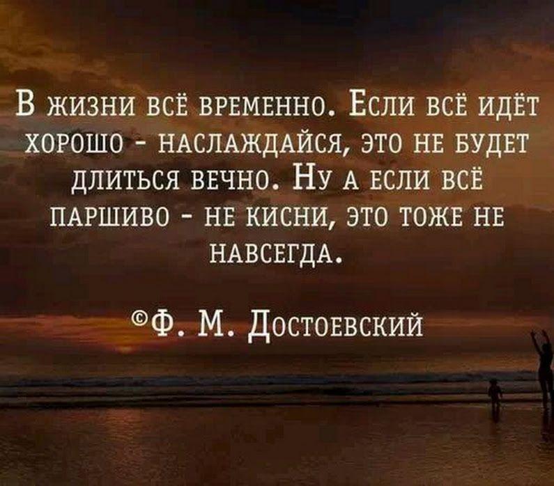 да живи ты вечно поздравление его часть